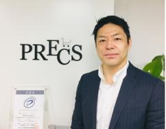 株式会社PRECS アライアンスディレクター 高橋 圭太(たかはし けいた)